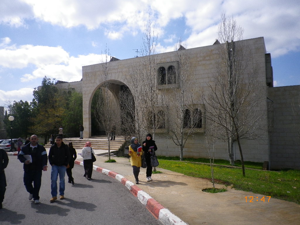 universit de birzeit